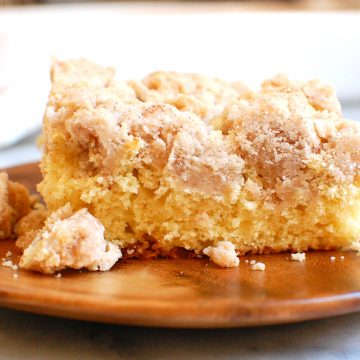 front view of coffee cake slice